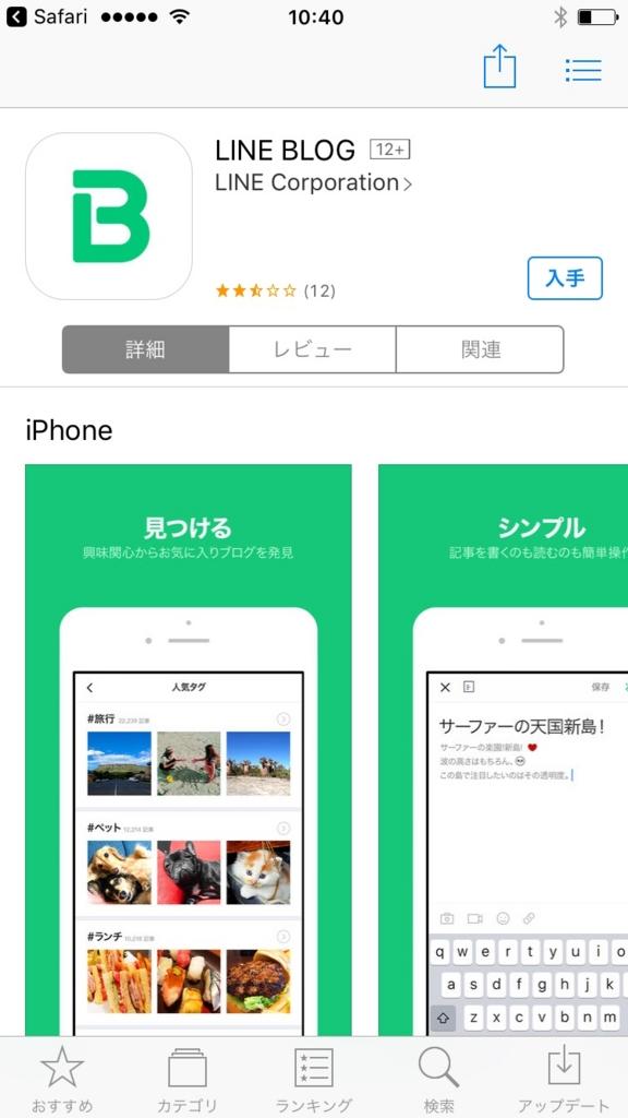 f:id:yamazaki-takashi:20161115111548j:plain