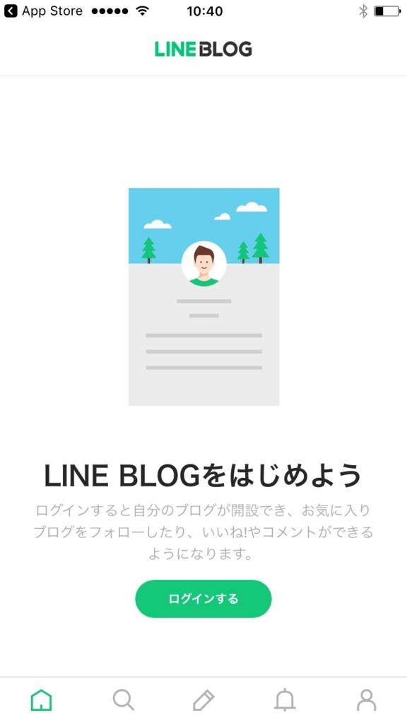 f:id:yamazaki-takashi:20161115111837j:plain