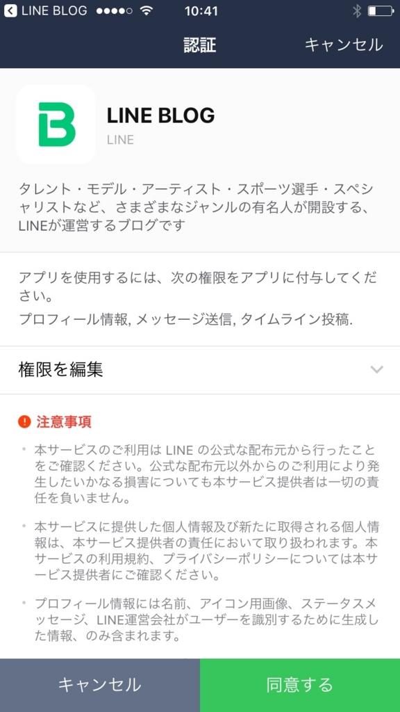 f:id:yamazaki-takashi:20161115112050j:plain