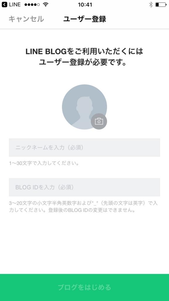 f:id:yamazaki-takashi:20161115120350j:plain
