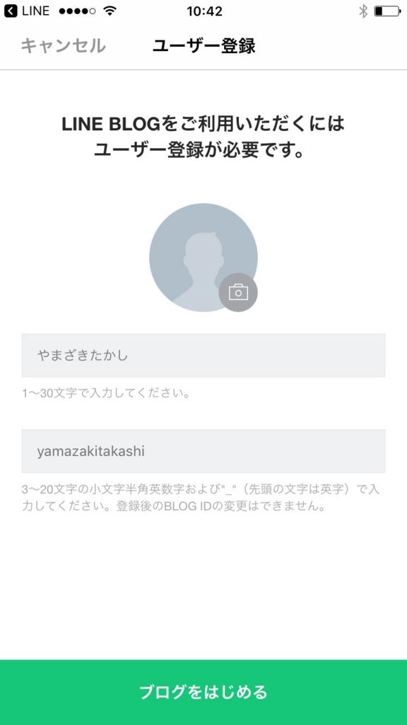 f:id:yamazaki-takashi:20161115120600j:plain