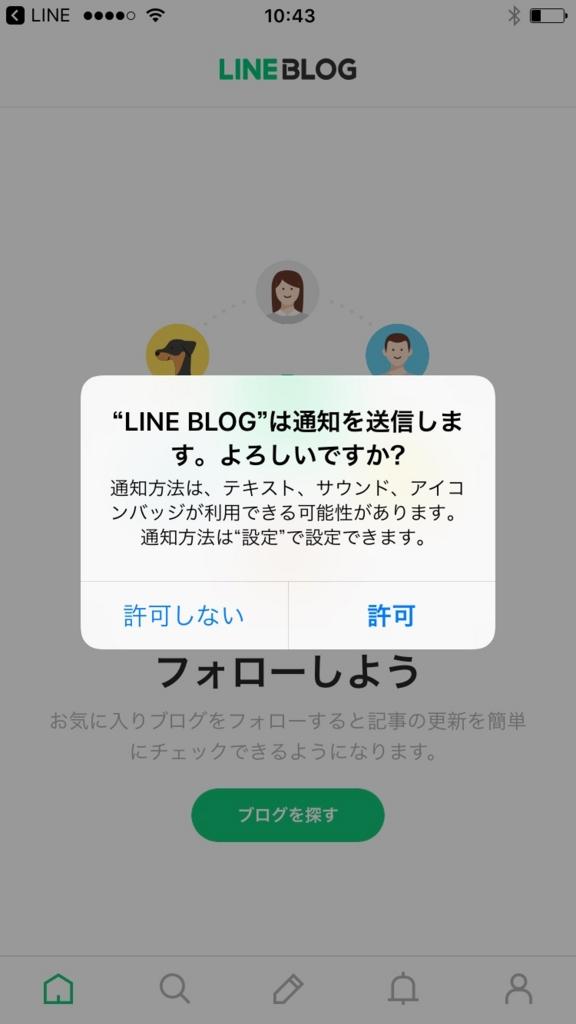 f:id:yamazaki-takashi:20161115120929j:plain
