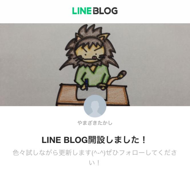 f:id:yamazaki-takashi:20161115121922j:plain