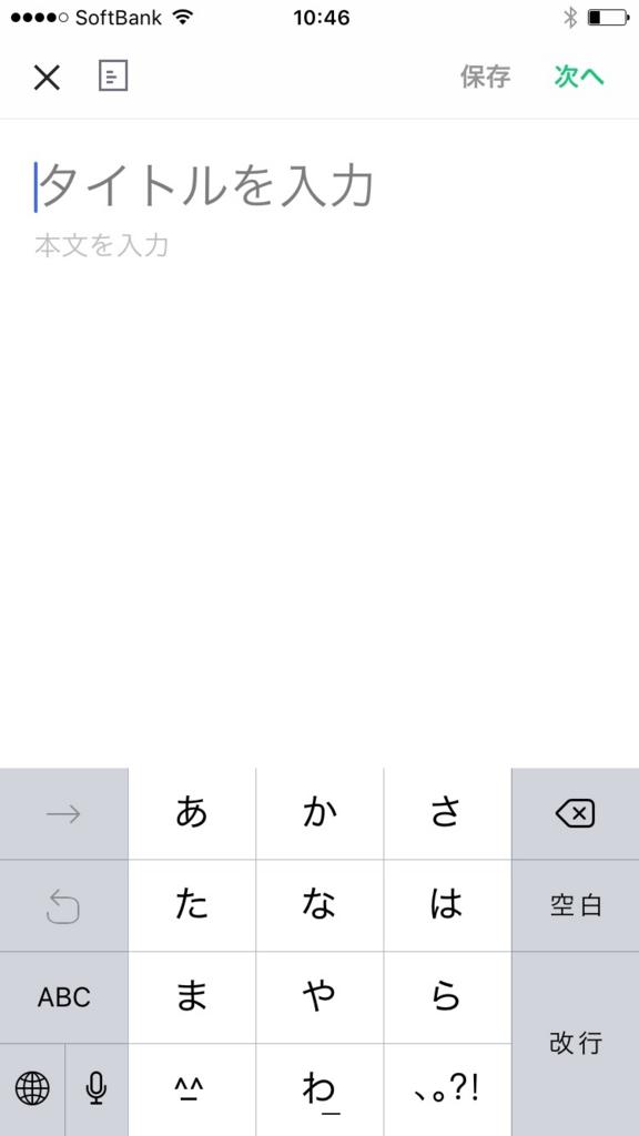 f:id:yamazaki-takashi:20161115125033j:plain