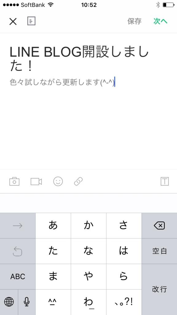 f:id:yamazaki-takashi:20161115125132j:plain