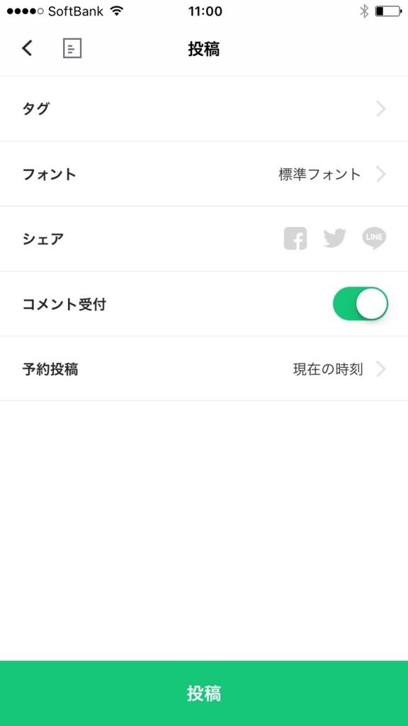 f:id:yamazaki-takashi:20161115125819j:plain
