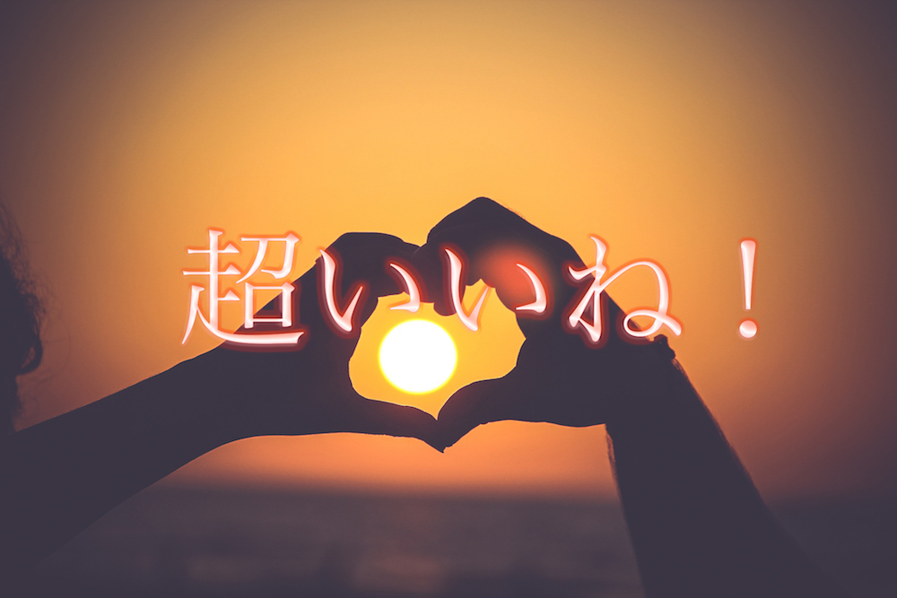 f:id:yamazaki-takashi:20161116132818j:plain