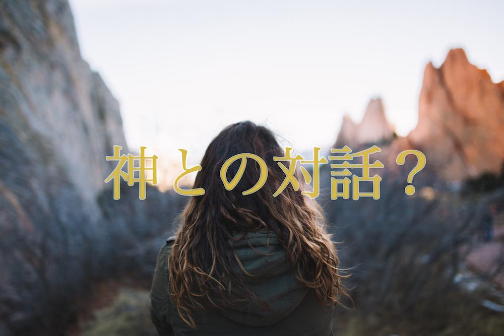 f:id:yamazaki-takashi:20161118234947j:plain