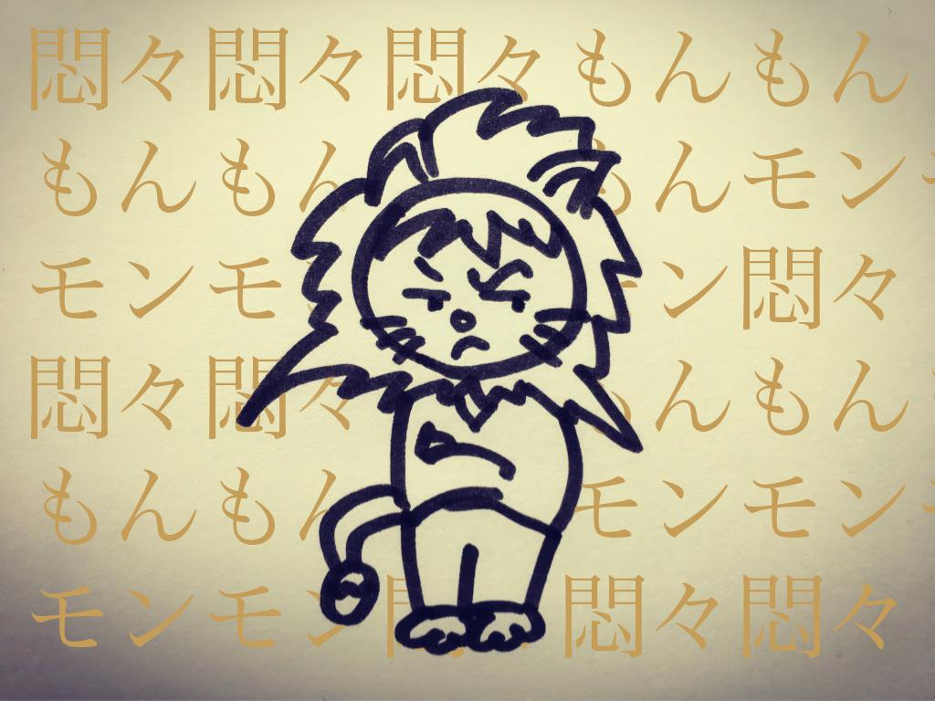f:id:yamazaki-takashi:20161120183231j:plain