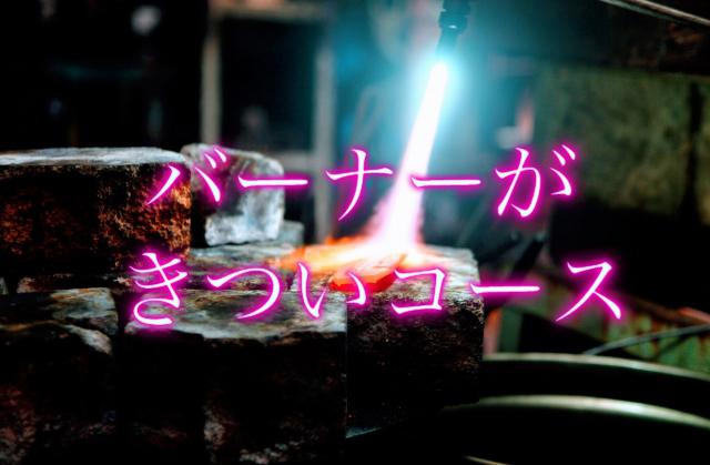 f:id:yamazaki-takashi:20161128000938j:plain