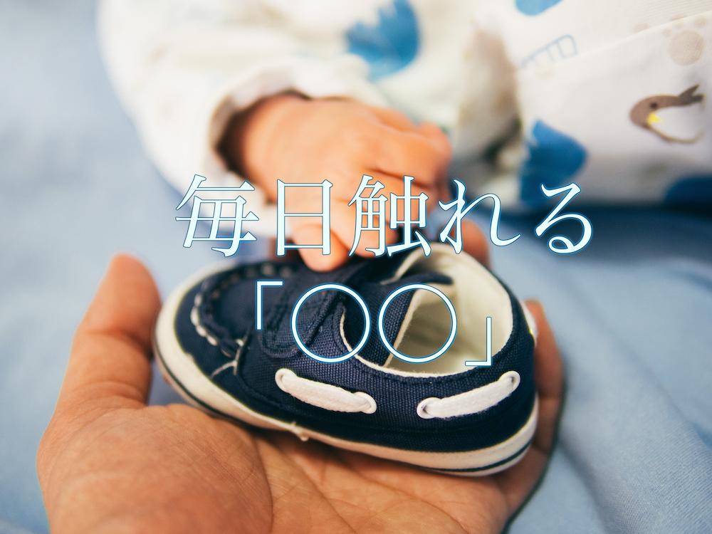 f:id:yamazaki-takashi:20161129213742j:plain