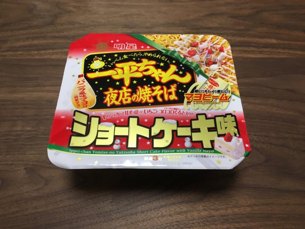 f:id:yamazaki-takashi:20161206234603j:plain