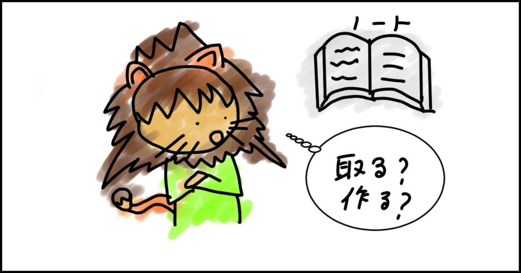 f:id:yamazaki-takashi:20161220194302j:plain