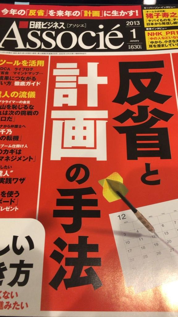 f:id:yamazaki-takashi:20161227223607j:plain