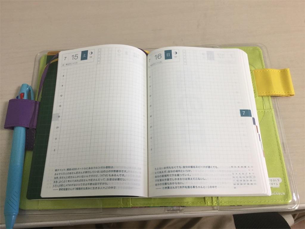 f:id:yamazaki1programing:20170628152419j:image