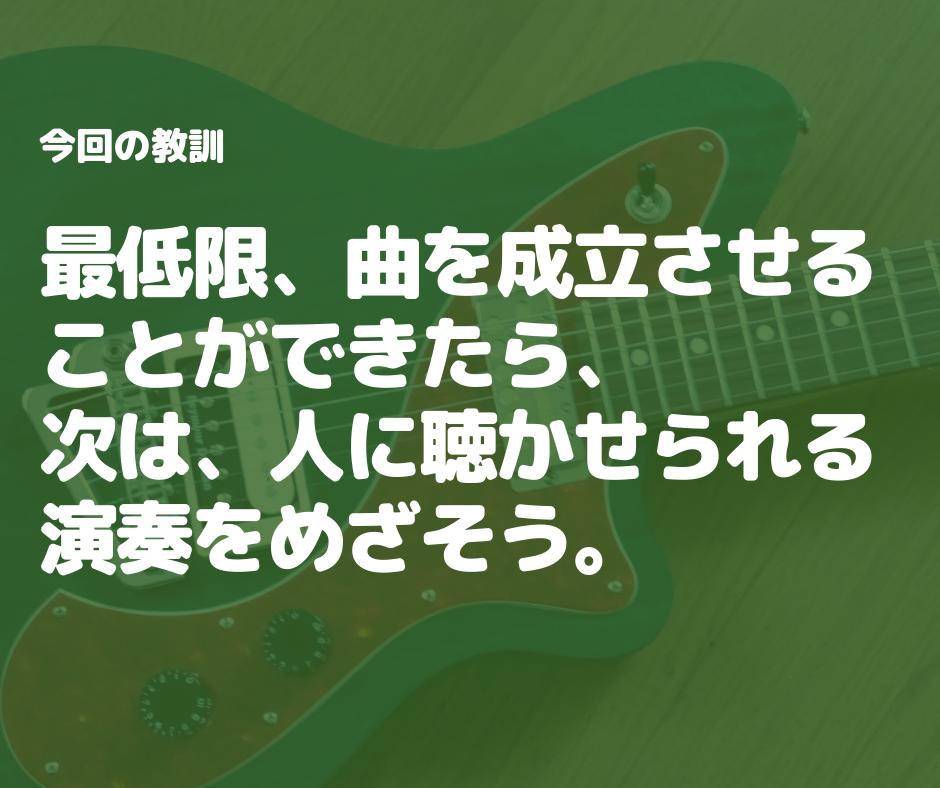 f:id:yamazaki410:20190906081029p:plain