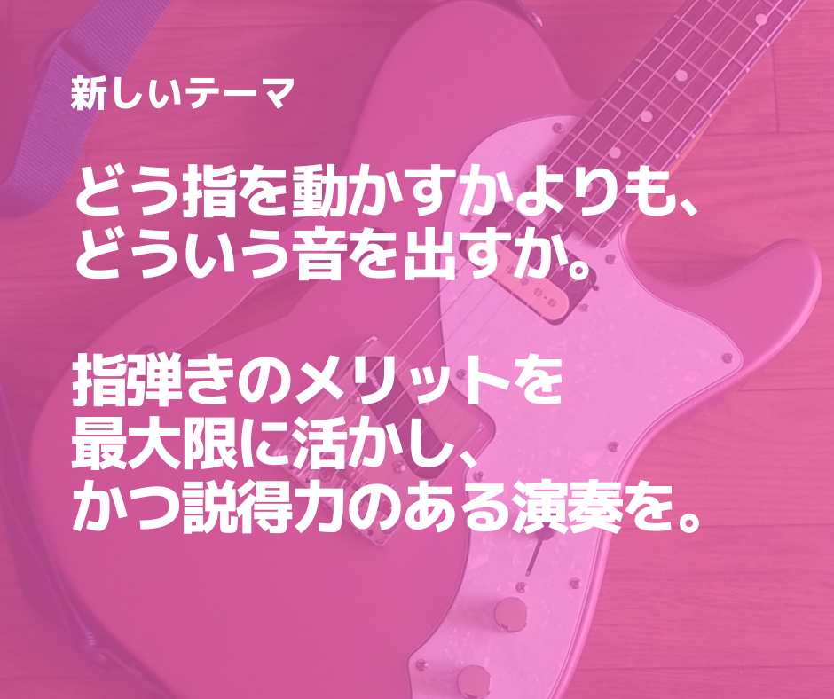 f:id:yamazaki410:20191210190706p:plain
