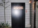 心斎橋モノリス