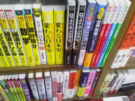 f:id:yamazaki666:20150228143256j:image