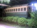 平安神宮神苑日本最古の電車