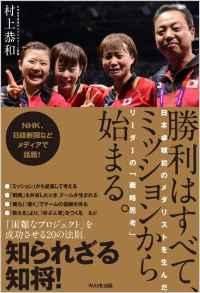f:id:yamazaki_link:20160822121257j:plain