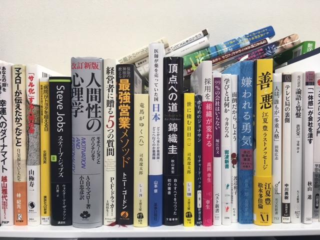f:id:yamazaki_link:20160912094302j:plain