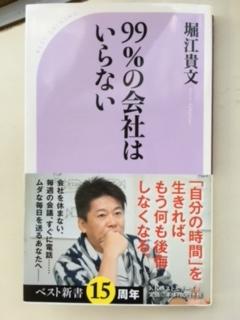 f:id:yamazaki_link:20160913174026j:plain