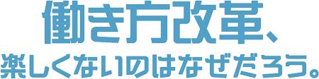 f:id:yamazaki_link:20180105193914p:plain