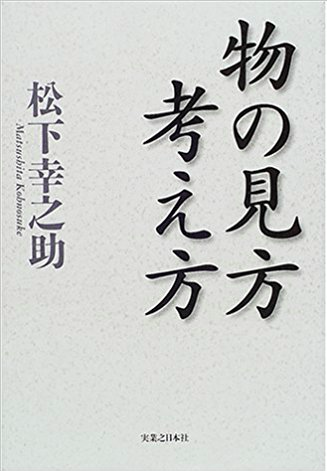 f:id:yamazaki_link:20180507184911p:plain