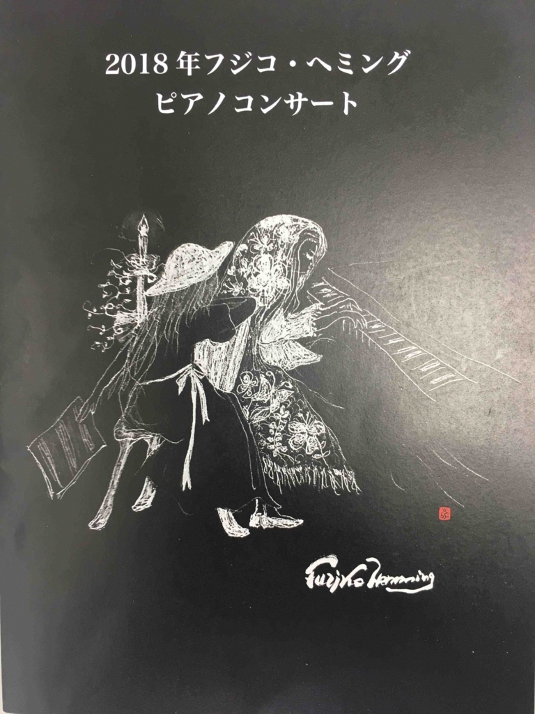f:id:yamazaki_link:20180606111758j:plain