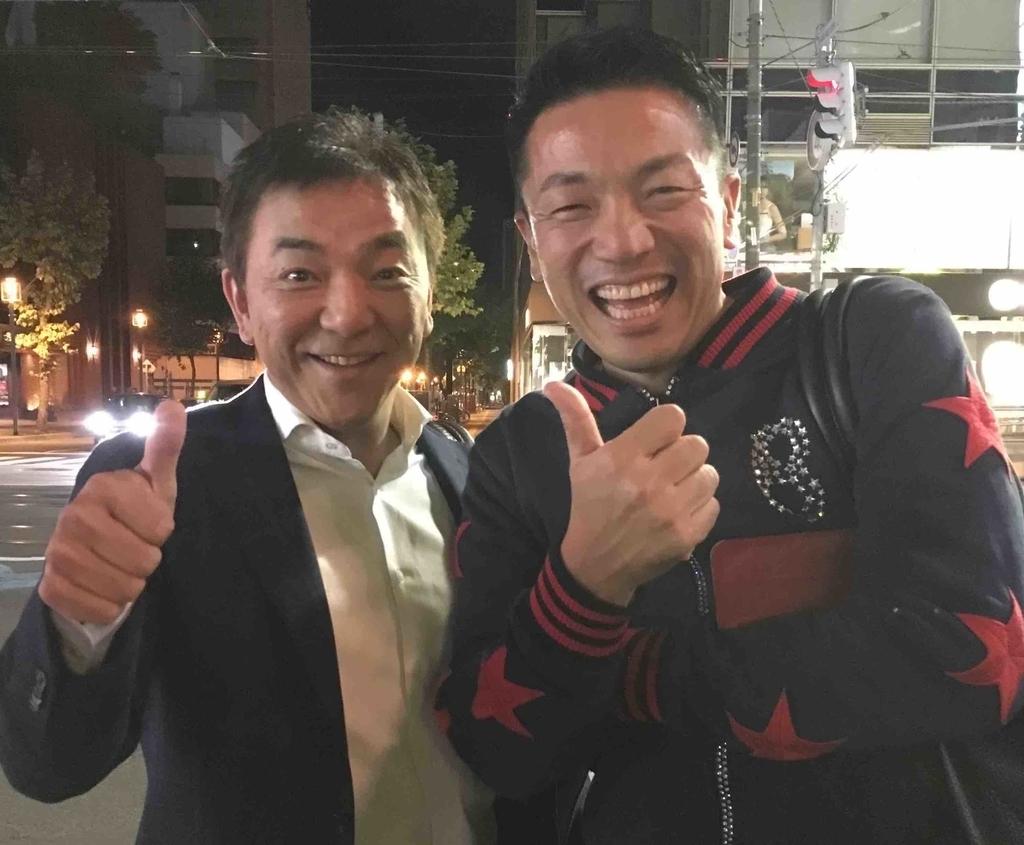 f:id:yamazaki_link:20181129212653j:plain