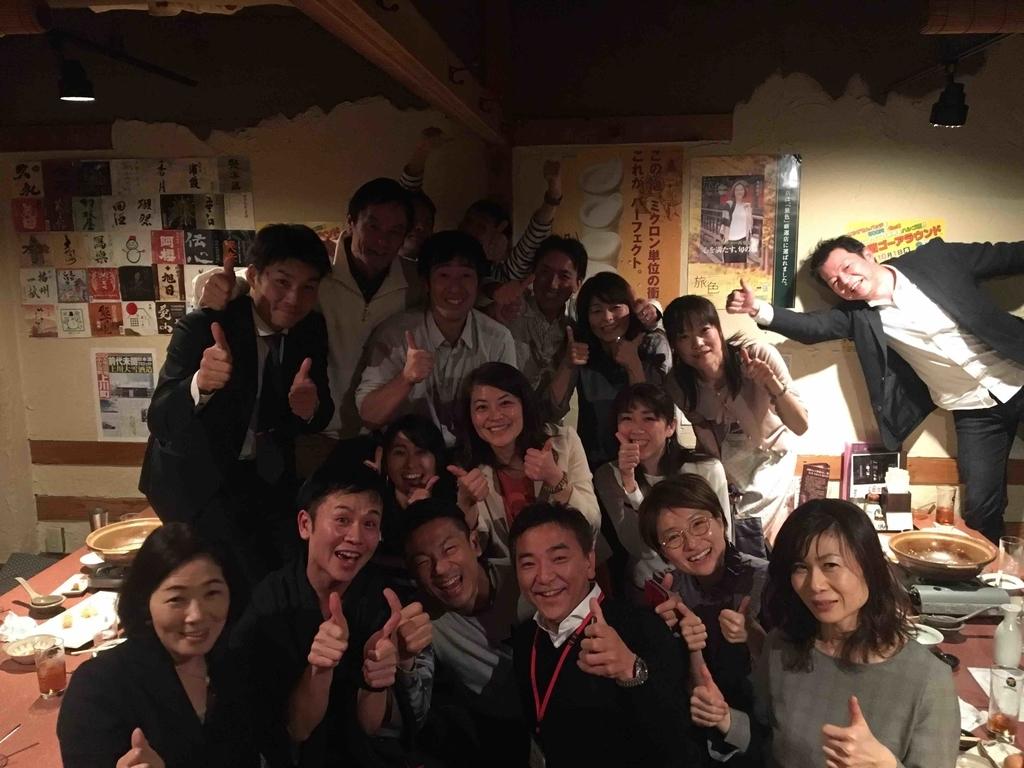 f:id:yamazaki_link:20181129212659j:plain