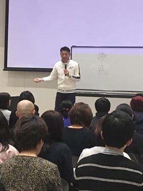f:id:yamazaki_link:20181129212758j:plain