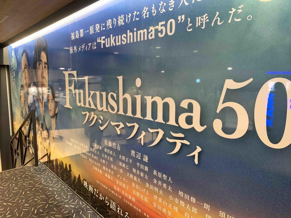 f:id:yamazaki_link:20200313223854j:plain