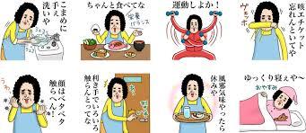f:id:yamazaki_link:20200330174618j:plain