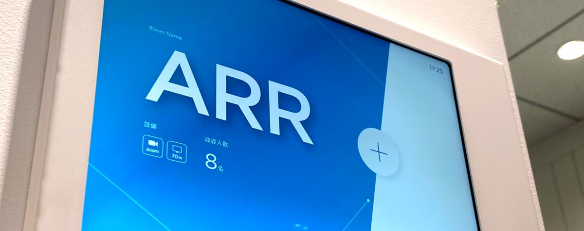 yapproom,iPad,会議室予約