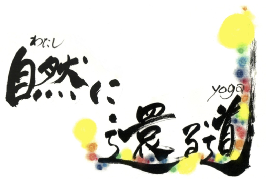 f:id:yamazakidai:20161001122138j:plain