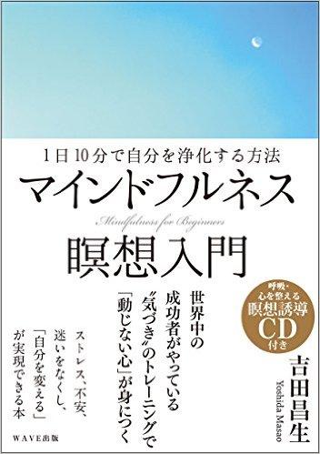f:id:yamazakidai:20161013125211j:plain