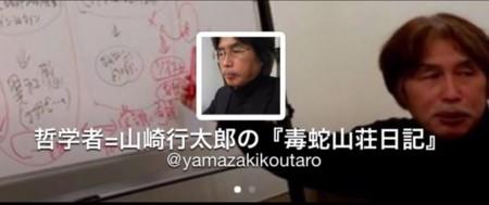 f:id:yamazakikotaro:20160725071526j:plain