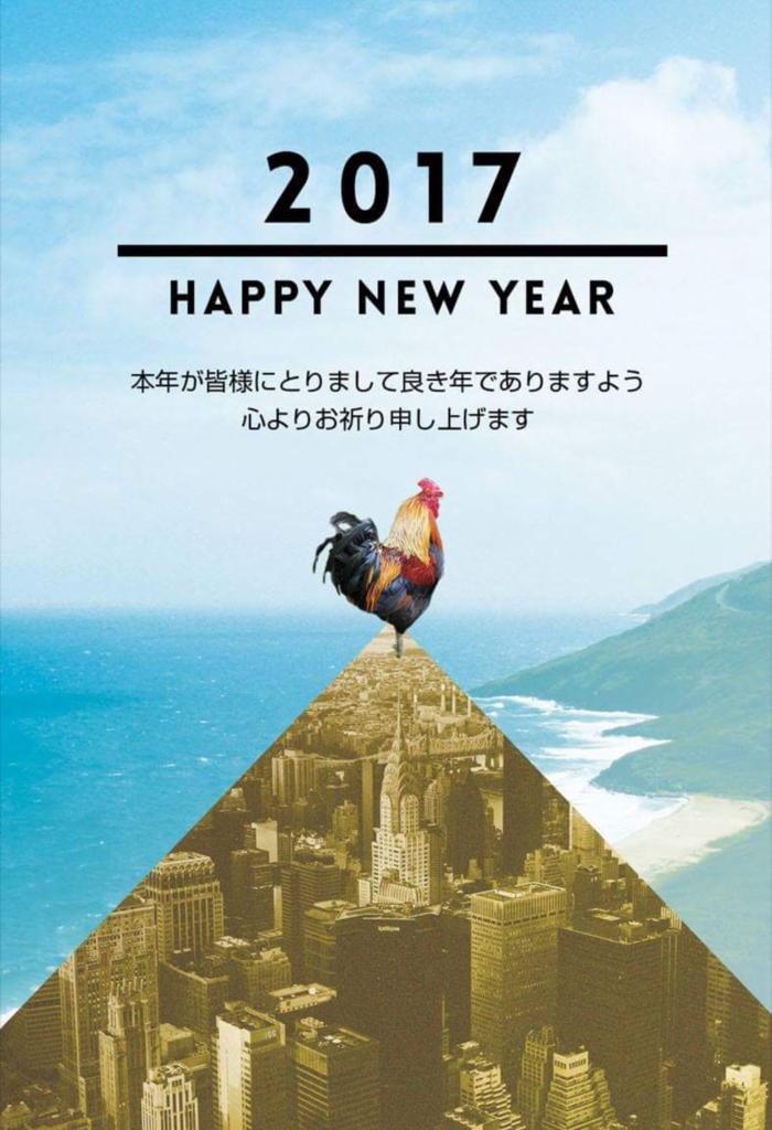 f:id:yamazakikotaro:20170102012613p:plain