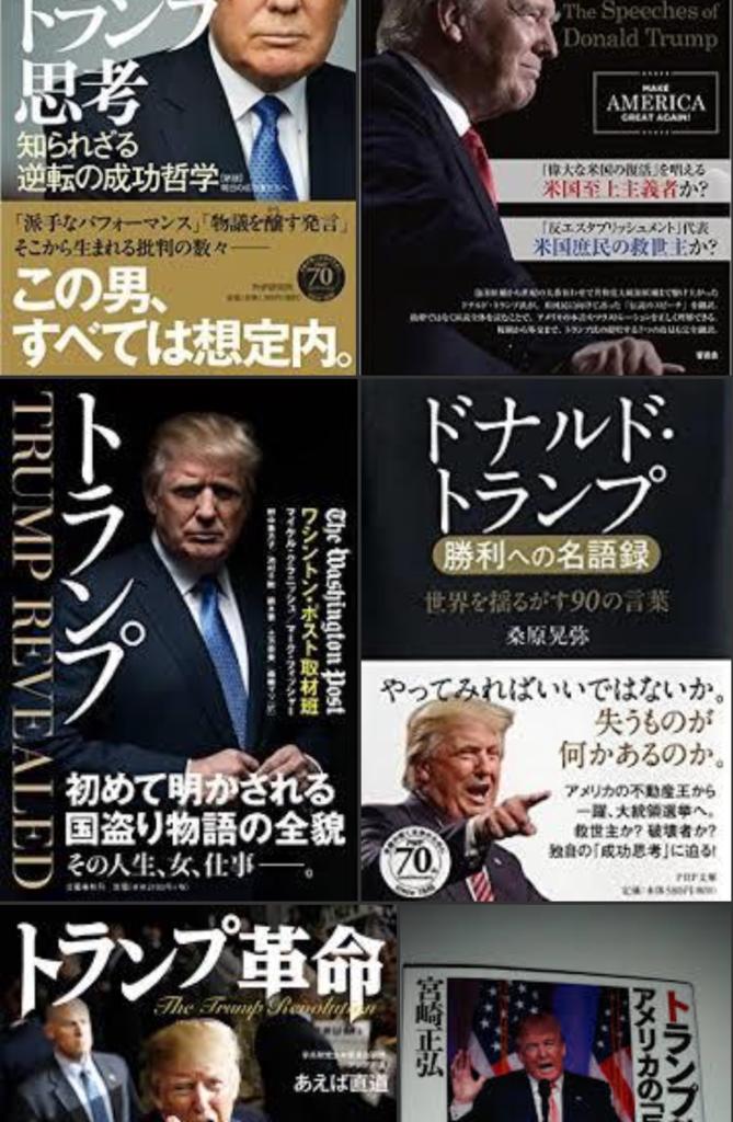 f:id:yamazakikotaro:20170122102505p:plain