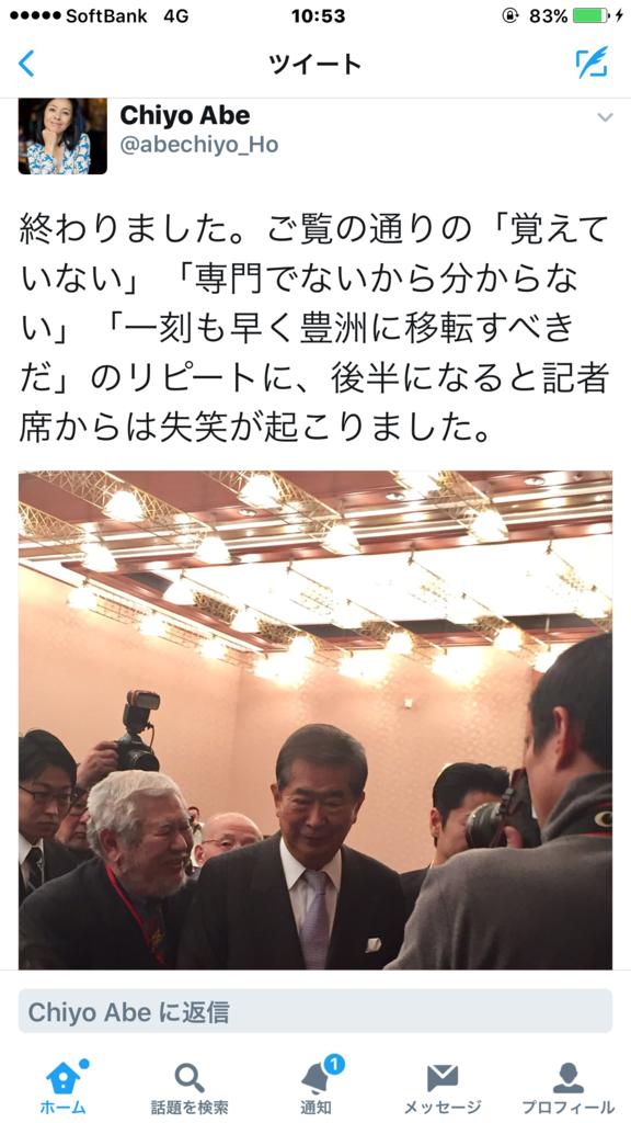 f:id:yamazakikotaro:20170304105950p:plain