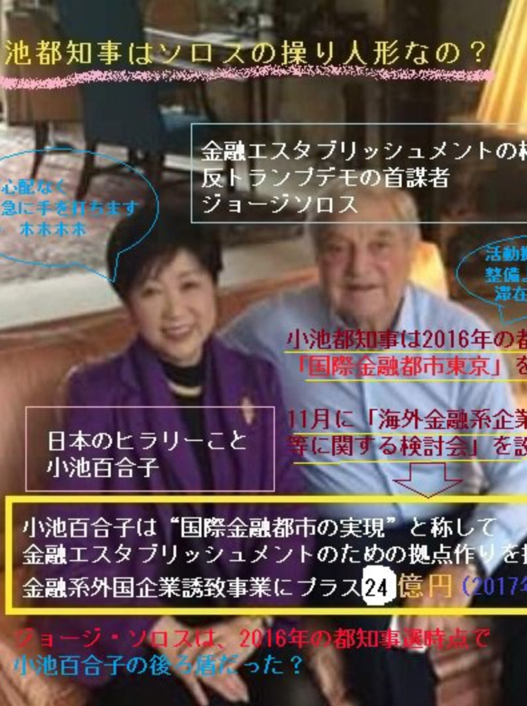 f:id:yamazakikotaro:20170308162947p:plain