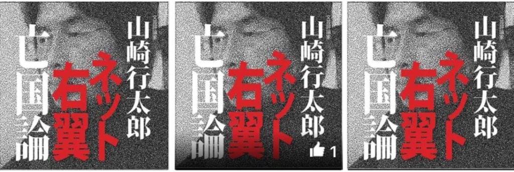 f:id:yamazakikotaro:20170310172405p:plain