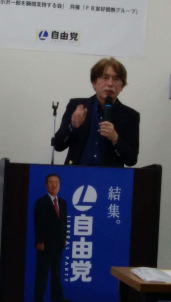 小沢浩一 - JapaneseClass.jp