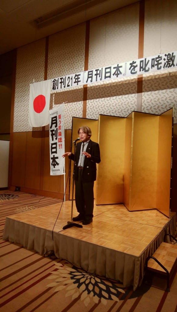 f:id:yamazakikotaro:20170425092044j:plain