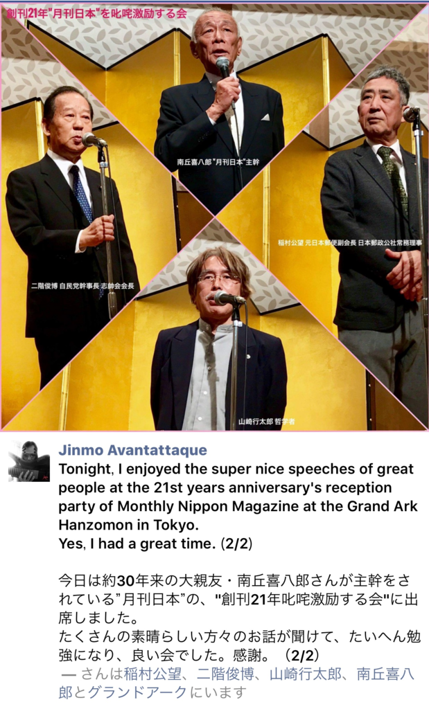 f:id:yamazakikotaro:20170425092122p:plain