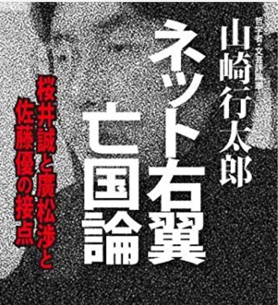 f:id:yamazakikotaro:20170615130739p:plain