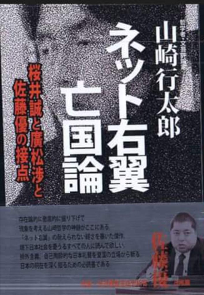 f:id:yamazakikotaro:20170617145410p:plain