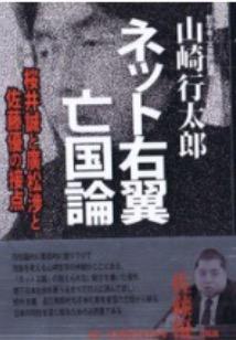 f:id:yamazakikotaro:20170618082317p:plain